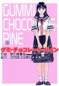 Content_gumichoco_manga3