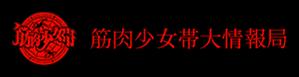 Banner_kingshow