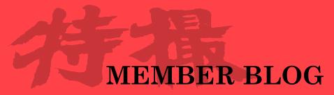 Banner_memberblog